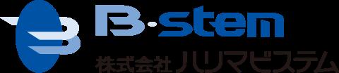 B・stem 株式会社ハリマビステ